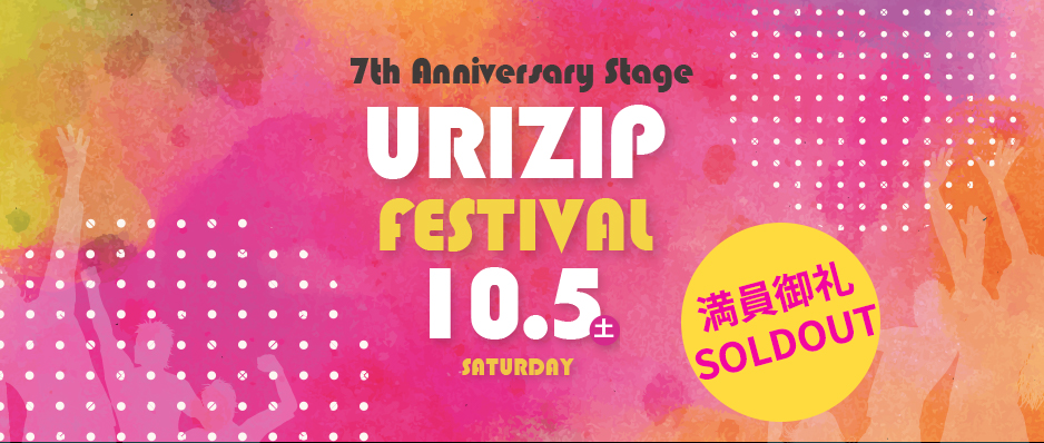 URIZIP FESTIVAL sold out