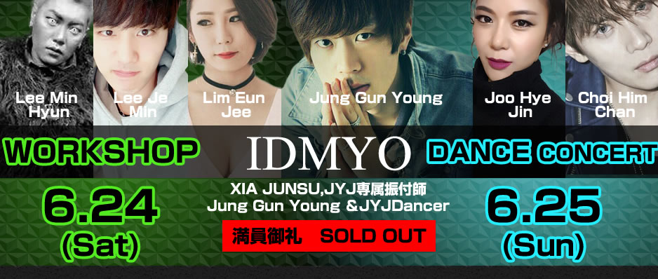 IDMYO sold out