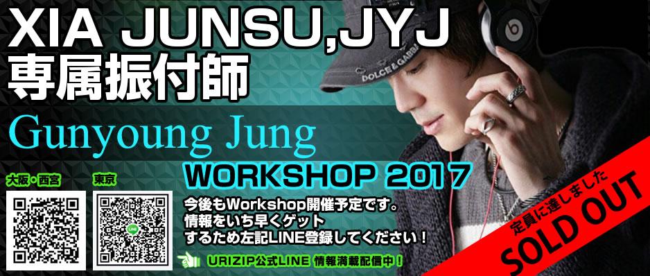 GunyongJung XIA JUNSU
