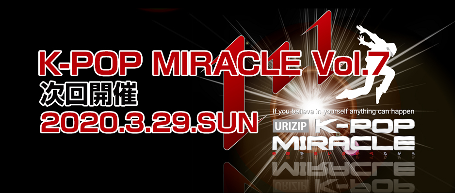 K-POP MIRACLE sold out