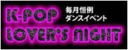 K-pop Lover's night